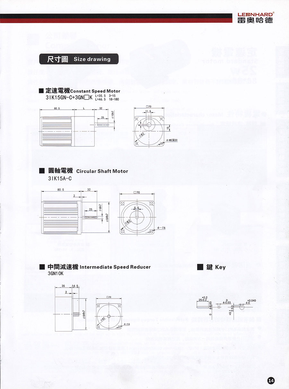catlog-motor-mini-leon-15w